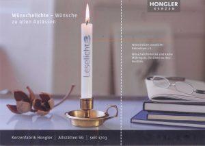 hongler2
